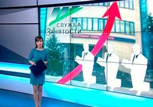 В Петербурге растет безработица