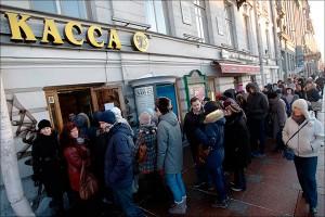 Круглосуточная театральная касса впервые начала работать в Санкт-Петербурге