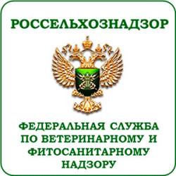 Мясную и молочную продукцию из Украины не пустили в Санкт-Петербург