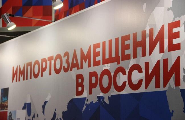 В Петербурге открылся Центр импортозамещения
