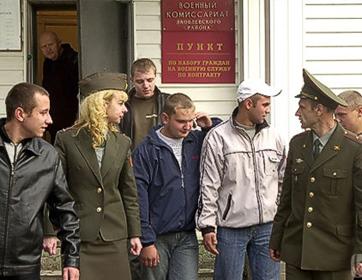Военкоматы города жестко проверяют