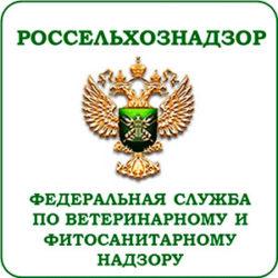 Об уничтожении в Петербурге партии запрещенного к ввозу в Российскую Федерацию сухого молока