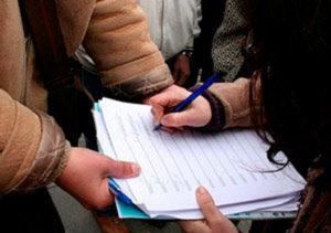 «Византийцы» начали сбор подписей под обращениями к Путину и Полтавченко