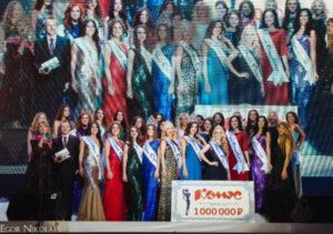 Кастинг Всероссийского Конкурса красоты «Мисс Офис» в Санкт-Петербурге!