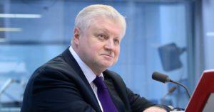 Сергей Миронов предлагает усилить механизм консульской помощи российским туристам за рубежом